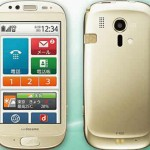 Fujitsu Will Release a Smartphone Designed for Senior Citizens