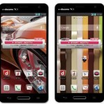 Details on LG Optimus G Pro Are Released