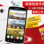Lenovo S920 is Officially Announced for Release in China