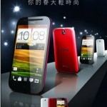 HTC Desire P Will Be Released in Taiwan Soon
