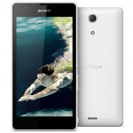 Sony is Working on Xperia ZR