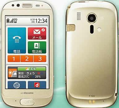 Fujitsu Phones